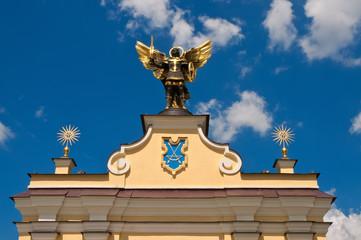 Kiew Ukraine