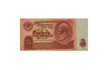 10 roubles ussr