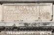 Titus Arch