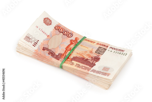 Russian money 5000 rubles on a white background