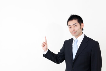 a portrait of asian businessman pointing