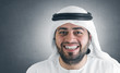 successful arabian businessman smiling