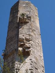 Cité de Minerve