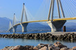 Rio - Antirio Bridge, Patras, Greece