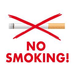 No Smoking , durchgestrichen