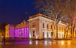 Leinwandbild Motiv Odessa City Hall at night
