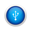 usb universal icon