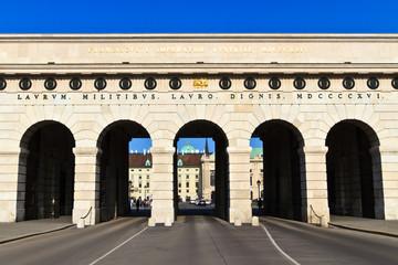 Vienna Heldentor