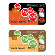 Discount credit cards