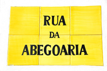 yellow  portuguese tile plaque