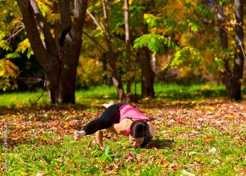 Yoga kaundiniasana pose