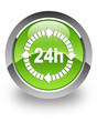 """Delivery 24 hours"" icon"
