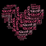 Ich liebe Skopje | I love Skopje poster