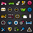 Automotive Color Icons