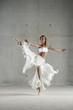 Dancer wearing ornate skirt