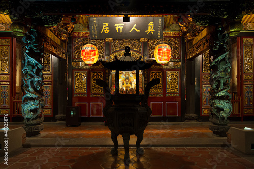 Baoan Temple - Residence of Immortal
