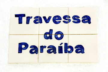 portuguese tile plaque