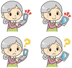 携帯電話とおばあちゃん