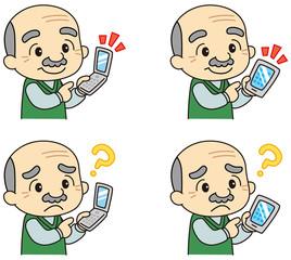 おじいちゃんと携帯電話