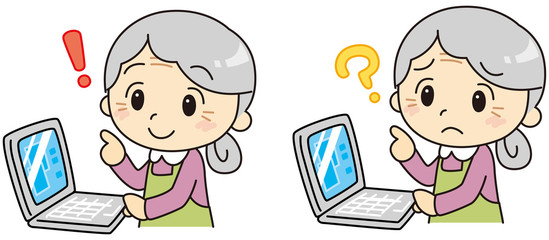 パソコンとおばあちゃん