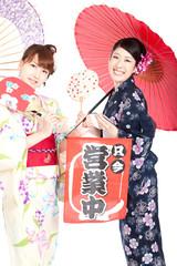Beautiful kimono women