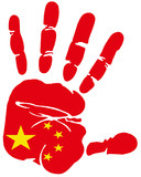 hand print flag of china