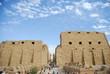 Karnak - Luxor , Egypt