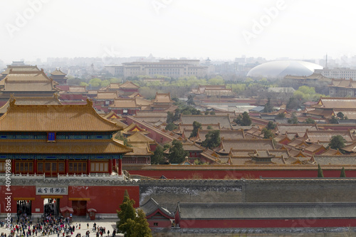 Forbidden Palace and The Egg Theater, Beijing, China