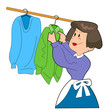Air laundry