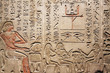 Ancient Egyptian Wall Carving