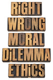moral dilemma concept poster