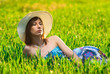 Relaxation on a green field in