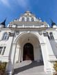 Neoklassizistisches Eingangsportal