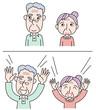 大喜びする老夫婦