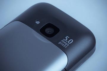 Five mega pixel cellphone camera