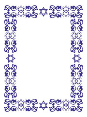 Jewish floral border with David star on white background