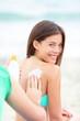 Sunscreen on beach vacation