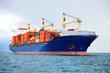 Leinwanddruck Bild - cargo container ship