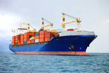 Fototapety cargo container ship