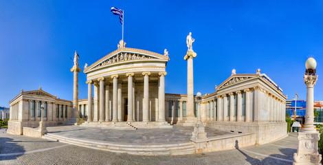 Academy of Athens panorama, Greece