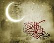 islamic ramadan template , ramadan greeting