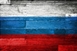 russia flag painted on old wood