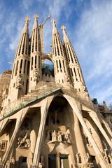 Sagrada Familia Passion façade, vertical view