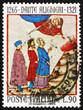Postage stamp Italy 1965 Dante in Purgatory, Dante Alighieri, po