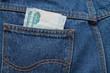 деньги в кормане джинс