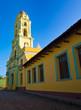 Old church in Trinidad, Cuba