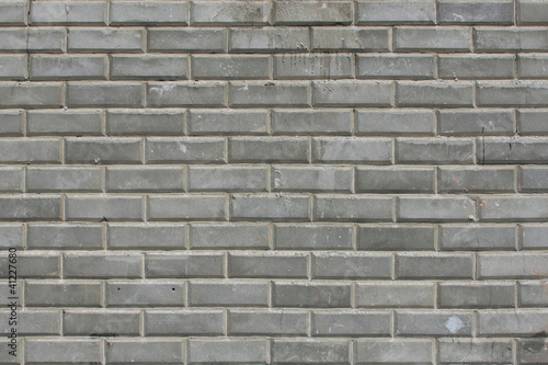 Smoothed Concrete Brick Wall