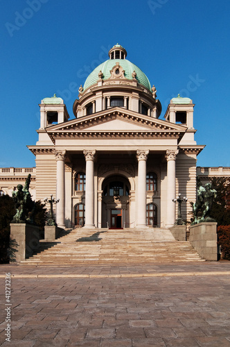 Serbian National Assembly