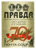 "Celebrating 70 years of the Communist ""Pravda"" newspaper"