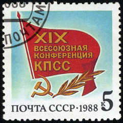 Nineteenth all-Union conference of communist party of the USSR